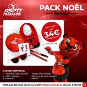 pack-noel_enfant