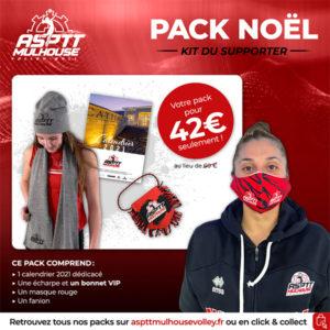 pack-noel_kit-du-supporter