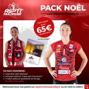 pack-noel_les-indispensables